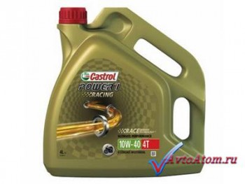 Castrol Power 1 Racing 4T 10W-40, 4 литра