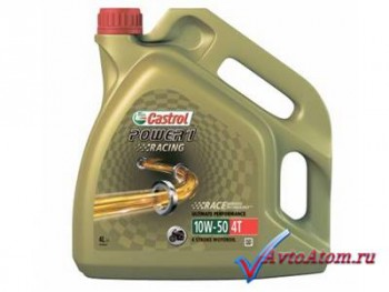 Castrol Power 1 Racing 4T 10W-50, 4 литра