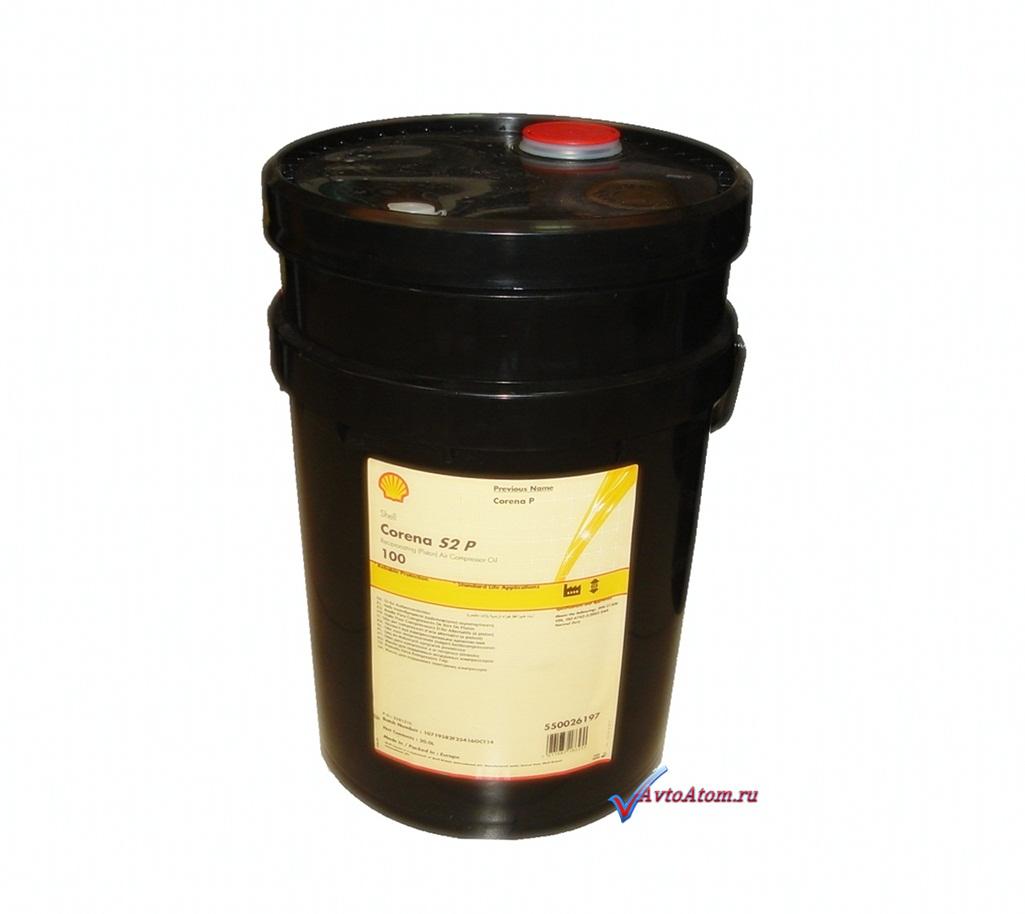 Купить Масло Shell В Самаре