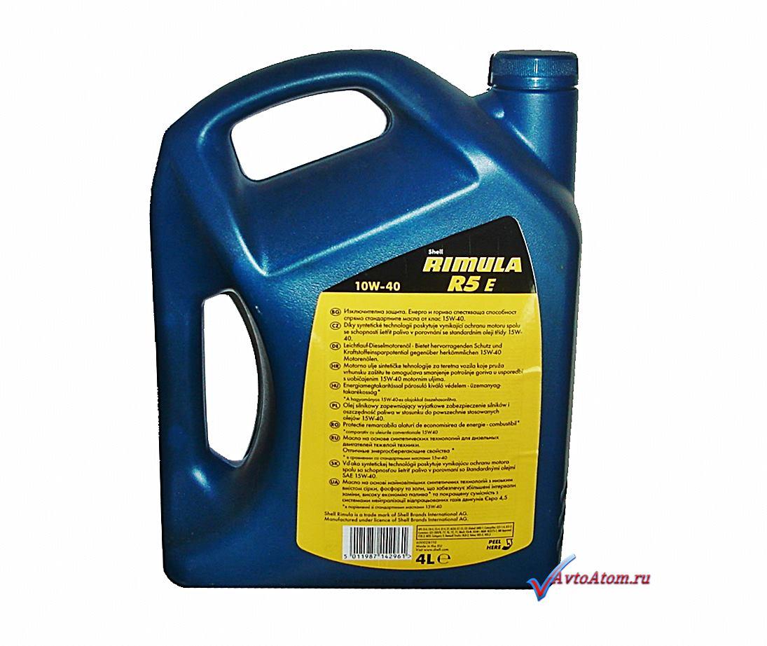 Shell Rimula R5 Купить