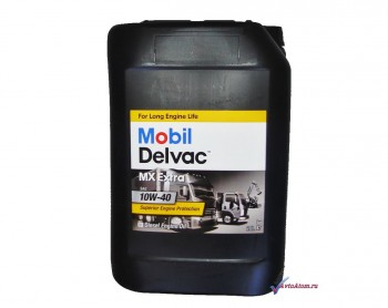 Масло Mobil  Delvac МХ EXTRA 20л
